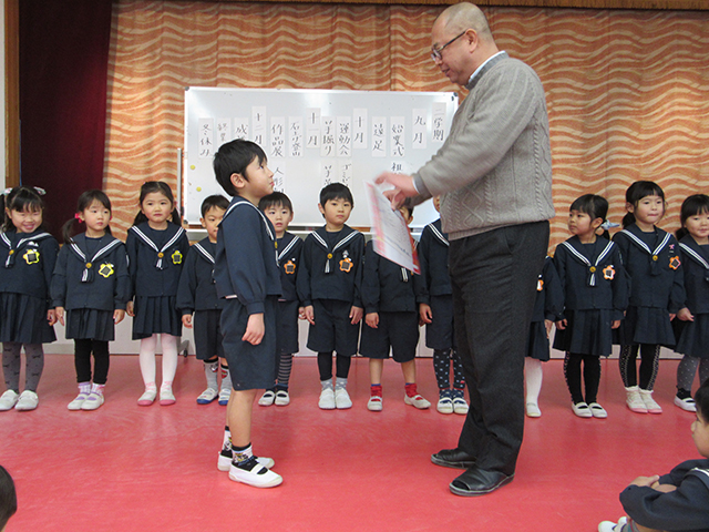 おじま幼稚園1208