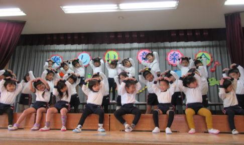 桜B組12月の様子
