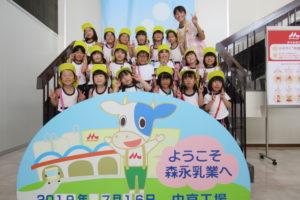 桜A組7月の様子