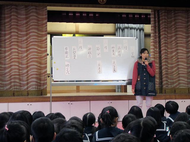 おじま幼稚園0101