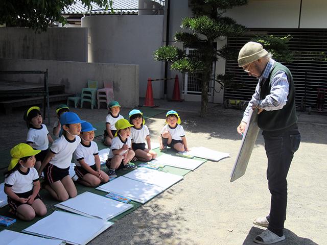 おじま幼稚園0503
