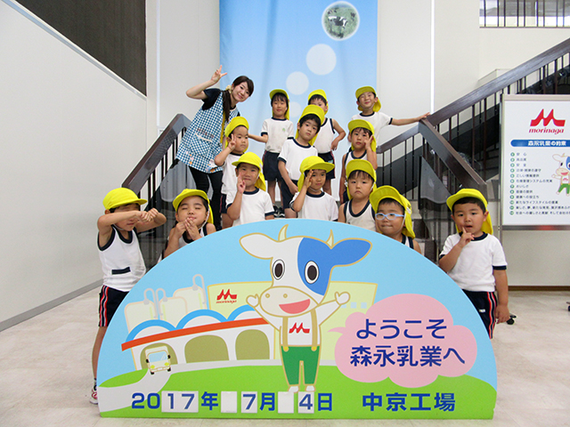 おじま幼稚園0706