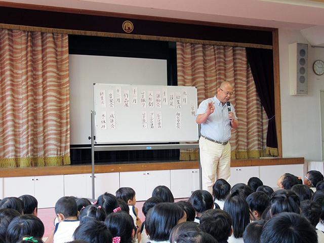 おじま幼稚園0905