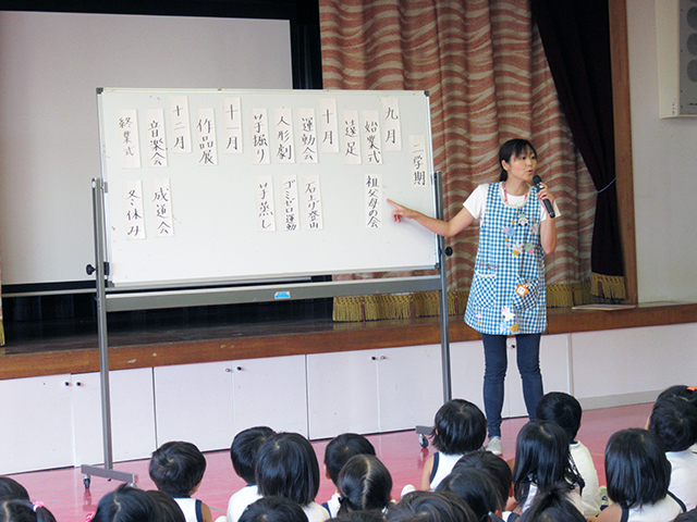 おじま幼稚園0906