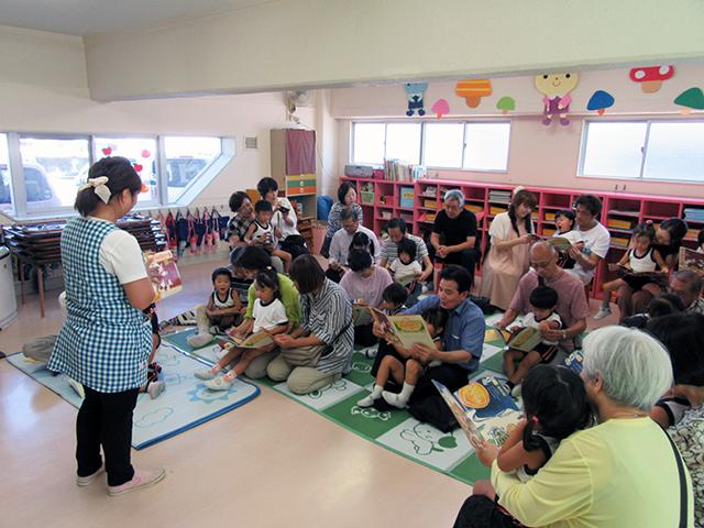 おじま幼稚園0908