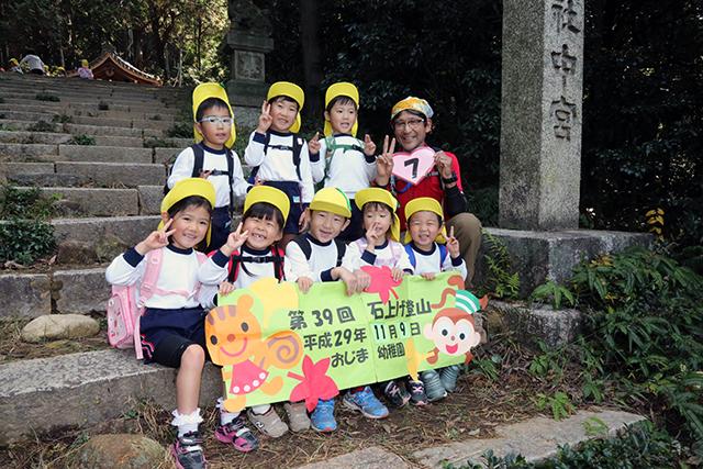 おじま幼稚園1013