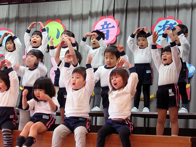おじま幼稚園1205