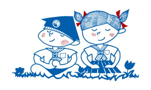おじま幼稚園のアイキャッチ画像